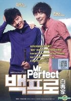 Mr. Perfect (DVD) (English Subtitled) (Malaysia Version)