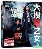Lady Cop & Papa Crook (Blu-ray) (Director's Cut) (Hong Kong Version)