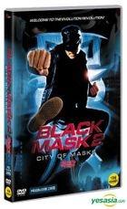 Black Mask 2: City Of Masks (DVD) (Korea Version)