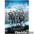 Xue Yu Xiong Ying (2015) (H-DVD) (Ep. 1-33) (End) (China Version)
