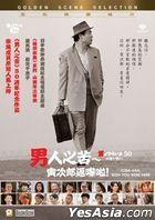 Tora-san, Wish You Were Here (2019) (DVD) (Hong Kong Version)