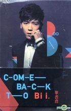Come back to Bii (Preorder Version)