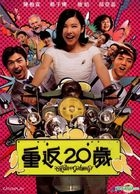 20, Once Again! (2015) (DVD) (Taiwan Version)