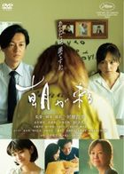 True Mothers (DVD) (English Subtitled) (Japan Version)