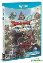 Dragon Quest X 5000年的旅程 向遙遠的故鄉 Online (Wii U) (日本版)