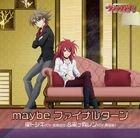 maybe Final Turn (Japan Version)