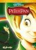 Peter Pan (DVD) (Japan Version)