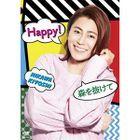 Happy! / Mori wo Nukete  (Japan Version)