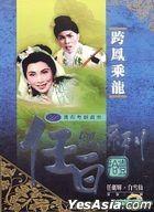 Happy Wedding (1959) (DVD) (Hong Kong Version)