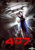 407 Dark Flight (DVD) (Thailand Version)