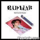 Super Junior-D&E - Wall Scroll Poster (BAD LIAR Dong Hae Version)
