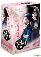 Goddess of Fire (DVD) (11-Disc) (English Subtitled) (End) (MBC TV Drama) (First Press Limited Edition) (Korea Version)