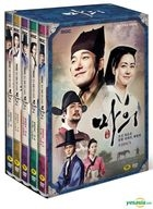 The Horse Doctor Vol. 1 of 2 (DVD) (9-Disc) (English Subtitled) (MBC TV Drama) (First Press Limited Edition) (Korea Version)