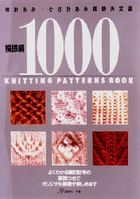 Knit Crochet Patterns Book 1000