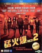 Red 2 (2013) (Blu-ray) (Hong Kong Version)