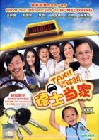 Taxi! Taxi! (DVD) (Malaysia Version)