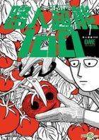 Lu Ren Chao Neng100 (Vol.7)