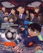 Detective Conan:  The Eleventh Striker (2012) (Blu-ray) (Taiwan Version)