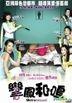 Metrosexual (DTS Version) (Hong Kong Version)