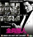 Outrage (VCD) (Hong Kong Version)