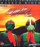 Masked Rider VS Shocker (Hong Kong Version)