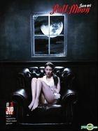 Sun Mi Mini Album Vol. 1 - Full Moon