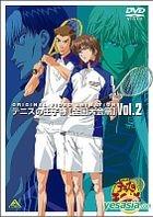 OVA The Prince of Tennis - Zenkoku Taikai Hen Vol.2 (Japan Version)