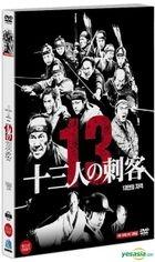 Thirteen Assassins (DVD) (2-Disc) (Korea  Version)