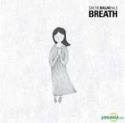 S.M. THE BALLAD Vol. 2 - 呼吸 (中国語版) (中国版)