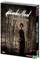 ビー・デビル (DVD)(初回版)(韓国版)