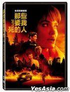 Those Who Wish Me Dead (2021) (DVD) (Taiwan Version)