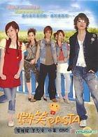 Pasta (DVD) (Vol.1) (To Be Continued) (Hong Kong Version)