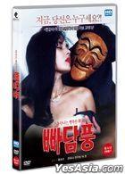 Easy Virtue (DVD) (HD Remastering) (Korea Version)