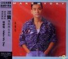 Make My Day (2018 Reissue Series)