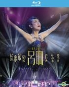 Rosanne Lu Live Orchestra Concert 2015 (Blu-ray)