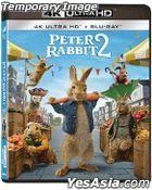 Peter Rabbit 2: The Runaway (2021) (DVD) (Hong Kong Versio)