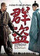Kundo: Age of the Rampant (DVD)(Japan Version)