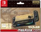 Whole Protect Cover Set COLLECTION for Nintendo Switch (The Legend of Zelda) (Japan Version)