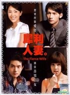The Fierce Wife (DVD) (Ep. 13-23) (End) (English Subtitled) (Malaysia Version)