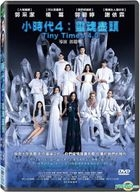 Tiny Times 4.0 (2015) (DVD) (Taiwan Version)