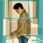 Yi Sung Yol Vol. 2 - In Exchange