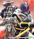 Masked Rider 555 (VCD) (Vol.11) (Hong Kong Version)