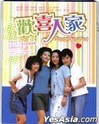 Happy Together (1997) (DVD) (Ep. 1-30) (End) (Taiwan Version)