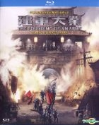 The Founding of an Army (2017) (Blu-ray) (English Subtitled) (Hong Kong Version)