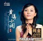Huang Mei Minor (24K Gold CD) (China Version)