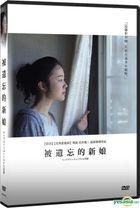 A Bride for Rip Van Winkle (2016) (DVD) (Taiwan Version)