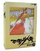 Nishimachi Shonen - Westside Story Box I (Japan Version)