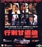 Parkland (2013) (VCD) (Hong Kong Version)