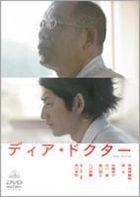 Dear Doctor (DVD) (Normal Edition) (English Subtitled) (Japan Version)