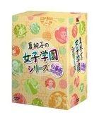 Natsujunko no Joshi Gakuen Series - Shiro Bara DVD Box (DVD) (Japan Version)